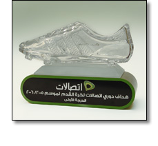 Glass football Award Etisalat League