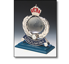 Royal Oman Police Award