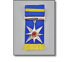 Military medal a short Ribbon