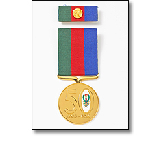 Military medal on a short ribbon, with bottom bar and separate ribbon button bar