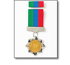 Military medal on a short ribbon with bottom bar and ribbon bar