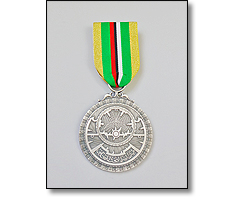Arabic Military Medal on a short ribbon